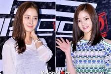 Kim Tae Hee, Lee Yoo Bi