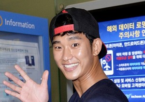 Airport Style: Kim Soo Hyun Leaving for Hong Kong - July 23, 2013