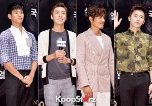 'Snowpiercer' Cast Attend VIP Red Carpet Event