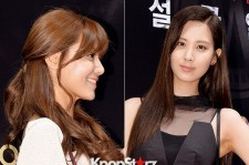 Girls' Generation Sooyoung-Seohyun Dress to Impress at 'Snowpiercer' VIP Red Carpet Event