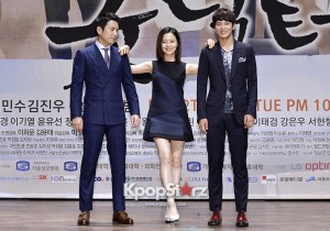 KBS 'Good Doctor' Cast Attends Press Conference Together