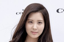 Girls' Generation Seohyun Lovely in White at 'COACH' Launching Event