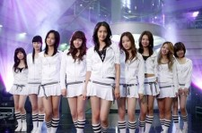 Girls' Generation made their debut with