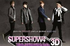 Super Junior Successfully Holds Premiere of 'SUPERSHOW4 3D