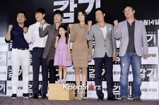Movie 'The Flu' Cast Attends Movie Premiere on August 8