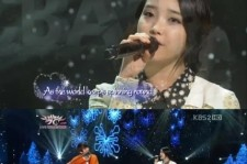 iu duet with young hwa