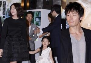 Jang Hyuk-Soo Ae-Park Min Ha
