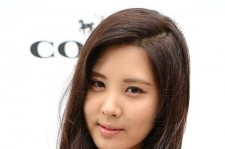 girls generation seohyun independence day