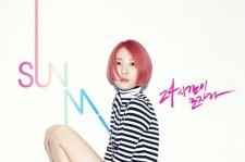 wonder girls help sunmi comeback