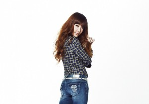 2NE1 Denim Fashion Photos