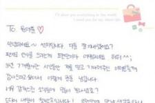 Former Wonder Girls' Sunmi Writes Wonderful Thank You Note