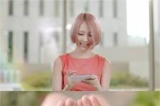 sunmi social network game