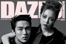 Seulong   Hara 'Dazed and Confused' photo shoot