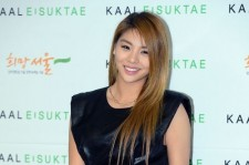 ailee fraud twitter account