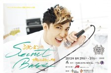 SS501 Park Jung Min to Hold Special Fan Meeting with 250 Japan Fans