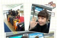 Lee Da Hae's Airport Fashioin