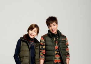 Lee Min Ho-Jung Hye In
