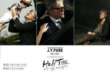 Park Jin Young Releases Another Teaser Photo for 'Halftime'