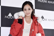 Girls Generation Yuri
