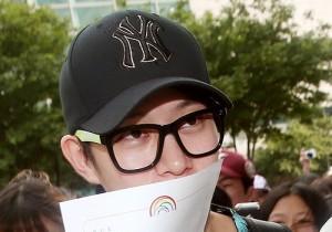 Super Junior, Kim Hee Chul
