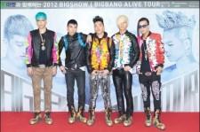 Big Bang Press Conference