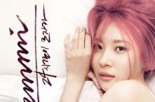Sunmi Releases Dance Version of '24 Hours' MV Online