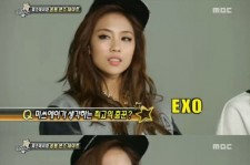 miss a compliments exo kai