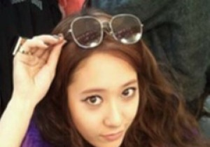 F(x) Krystal Casual Look