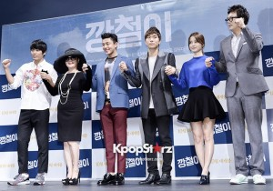 Movie 'Tough as Iron' Press Conference