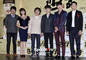 Movie 'The Face Reader' Press Conference
