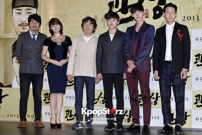 Movie 'The Face Reader' Press Conferencekey=>0 count13