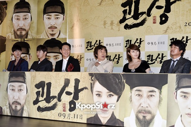 Movie 'The Face Reader' Press Conferencekey=>1 count13