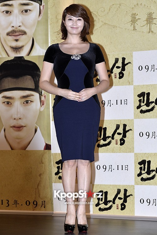 Movie 'The Face Reader' Press Conferencekey=>8 count13