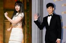 Suzy, 'Couple Phone with Kim Soo Hyun':