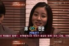 'Dream High 2' Kang So Ra Chooses JB Over Jung Jin Woon