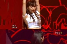 Miss A Extreme Version of Bandage Fashion