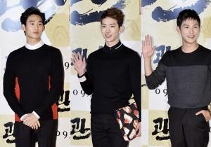 Kim Soo Hyun, Jo Kwon, Im Si Wan